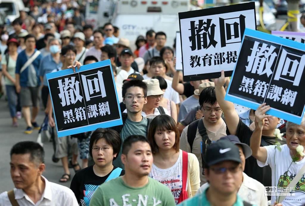 多個民間團體組成反課綱行動聯盟2日在教育部周圍舉辦反課綱遊行,約數百位群眾參與力挺學生,要求撤回黑箱課綱、吳思華下台。(王錦河攝)