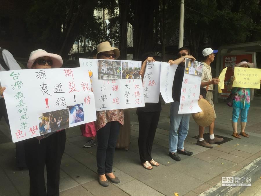 一群婆婆媽媽手持標語呼籲「孩子,你們的未來不是在街頭」。(林志成攝)