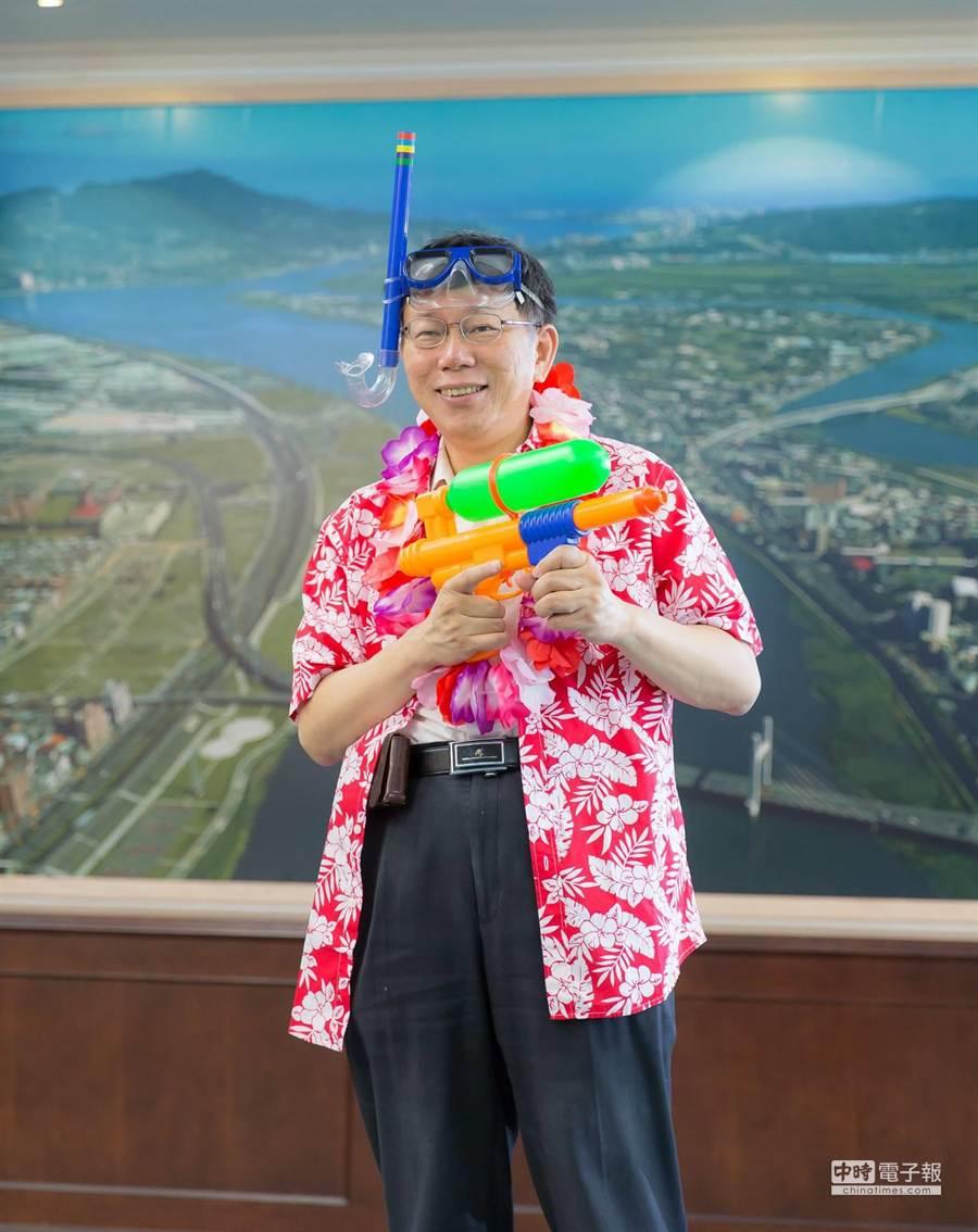 台北市長柯文哲穿上花襯衫拿水槍宣傳2015河岸音樂季。(翻攝柯文哲臉書)