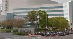 衛福部找癌醫中心開會 遭質疑幫和信醫院解套