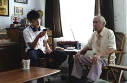 新光三越溫馨上映父親節微電影「禮物」