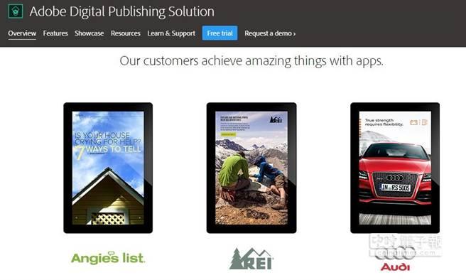 Adobe全新數位出版解決方案將能便利創建引人入勝的行動App。(取自Adobe官網)
