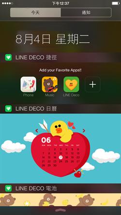 LINE DECO 改版 推「捷徑」新功能
