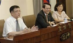 監委:賴清德破壞憲政體制 聖人難治國