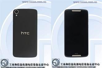 HTC Desire 828w曝光 改造型沒了雙下巴