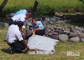 疑似馬航MH370殘骸 法國今日正式啟動鑑定