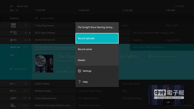 微軟在Gamescom大會中宣布,Xbox將導入DVR for Over-the-Air TV無線電視錄放影功能。(取自Xbox官網)