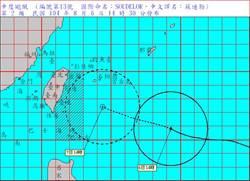 蘇迪勒又增強! 暴風半徑擴大至280公里