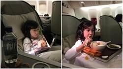 夏克立秀女兒Poppy吃麵照 可愛到極點