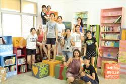 國際志工打造西螺「吳厝讀書角」