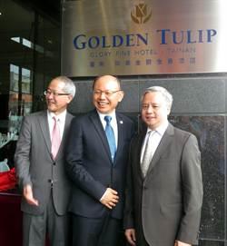 臺南榮美商旅竄升為國際連鎖酒店集團成員