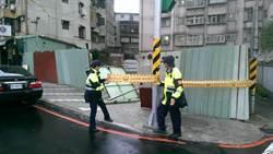 永和工地圍籬倒塌 警方拉封鎖線