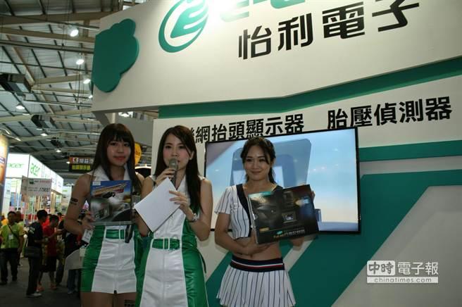 怡利電子今(7)日在中區資訊展登場的首日,央請辣妹為公司主推的車聯網抬頭顯示器,及胎壓偵測器代言。(圖/劉朱松)