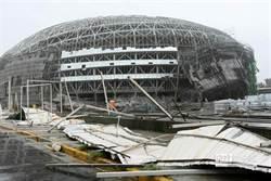 大巨蛋掉鐵皮 北市府:颱風後即刻拆除屋頂版