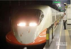 高鐵清除沿線障礙物 通車時間延至晚間7時