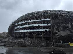 大巨蛋屋頂固定完成 交管解除