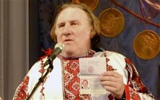 烏克蘭抵制親俄羅斯演藝人員 傑哈迪巴狄厄也在被禁名單