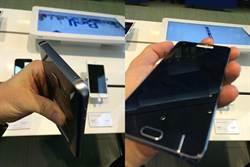 容量有救了 三星Note 5似有SD卡擴充槽