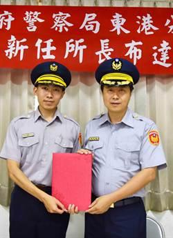 東港分局轄內3所長調動 7年級生擔大任