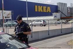 瑞典一Ikea門市爆持刀砍人案 2死1傷