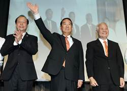 社評-總統參選人要有兩岸經貿政策