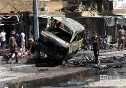 伊拉克汽車炸彈襲擊 至少60死