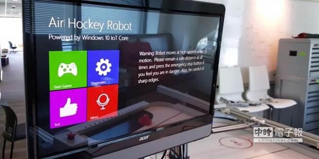 微軟宣布推出Windows 10物聯網核心版。(取自Windows Blog)