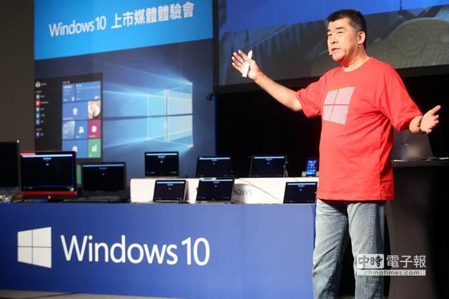 Windows 10自7/29推出後,市場佔有率持續穩定攀升。(本報資料照 王英豪攝)