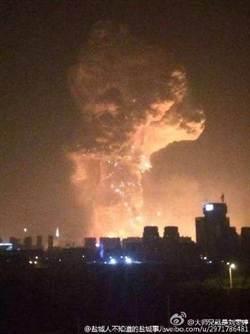 陸媒:天津爆炸 傳42死數百傷