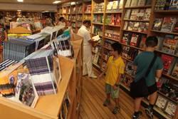 全球最大海上書船「望道號」今起開放