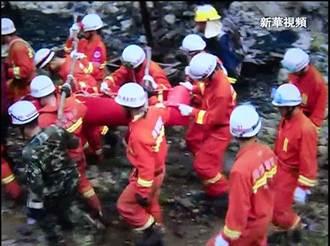 陝西山陽山體滑坡或與礦產開採和前期雨情等有關