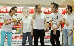董氏基金會抗議國際菸商在台設菸廠
