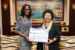 LA副市長:台灣是洛杉磯第4大貿易夥伴