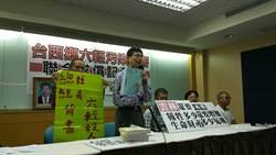 健康變黑的!台西居民集體向六輕求償7千多萬