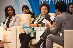 港灣城市研討會 陳菊與洛杉磯、馬賽、釜山代表對談
