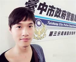 警酷似韓星「李秉憲」 人帥又熱心