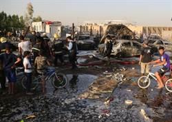 伊拉克汽車炸彈連環爆 已24死
