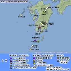 日櫻島地震逾千次 恐火山噴發