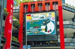 新光三越信義新天地A8館標售 開價280億