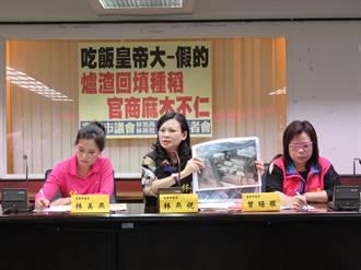 台南議員驚爆:學甲爐渣田曾種向日葵 流向不明