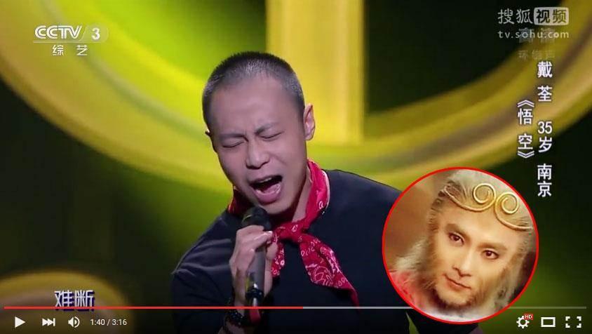 戴荃將戲曲和流行音樂相結合,演繹了孫悟空的不凡身手與英雄情結。(圖片取自Youtube/第二季中國好歌曲)