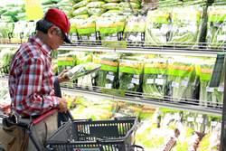 颱風過境 新北小農鮮舖不漲價