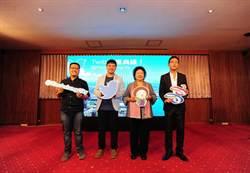 @KaohsiungCity獲Twitter官方認證 台灣城市首例