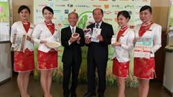 推廣國產米 農委會授證24家「台灣米」標章