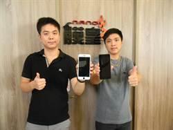 8年級創業賣手機保護貼 搶下全台3成市場