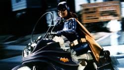 元祖「蝙蝠女」 伊馮娜克雷格病逝