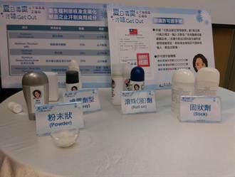 國人越來越臭?近4年進口制臭劑增2成