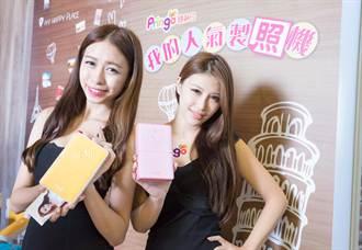 全球最小熱昇華隨身印相機Pringo P232上市
