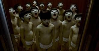 《咒怨》白臉小男孩 下月登台中元普渡