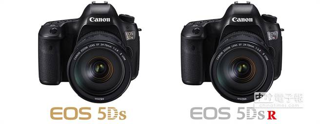 Canon EOS 5DS / 5DS R 榮獲EISA Award 2015-2016「最佳專業數位單眼」。(業者提供)